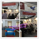 Chennai Indian Roof Exhibition