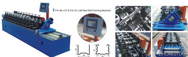 Quotation-60*27-28*27 Light Keel Roll Forming Machine