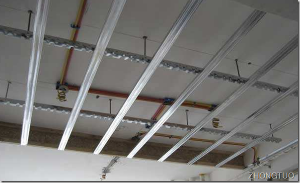 C U channel in ceiling