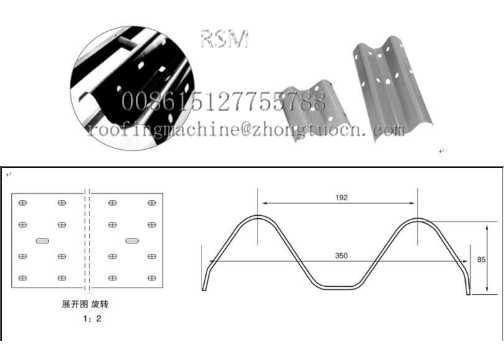 guardrail profile drawing