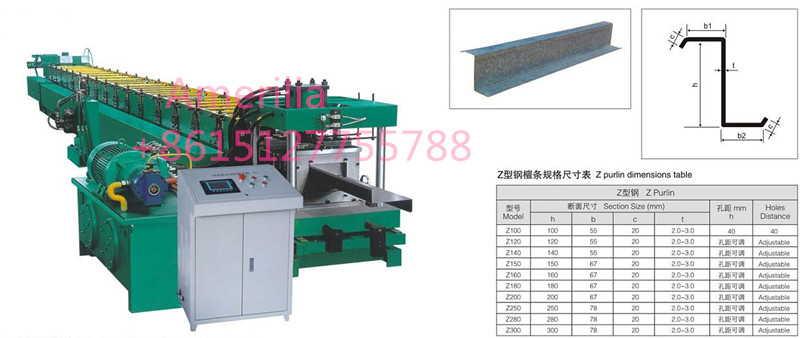 Z purlin making machine