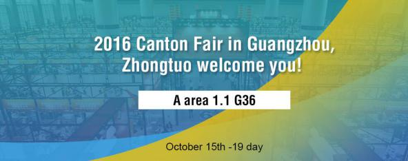 Zhongtuo Factory will attend the 2016 Autumn 120th Canton Fair held in Guangzhou