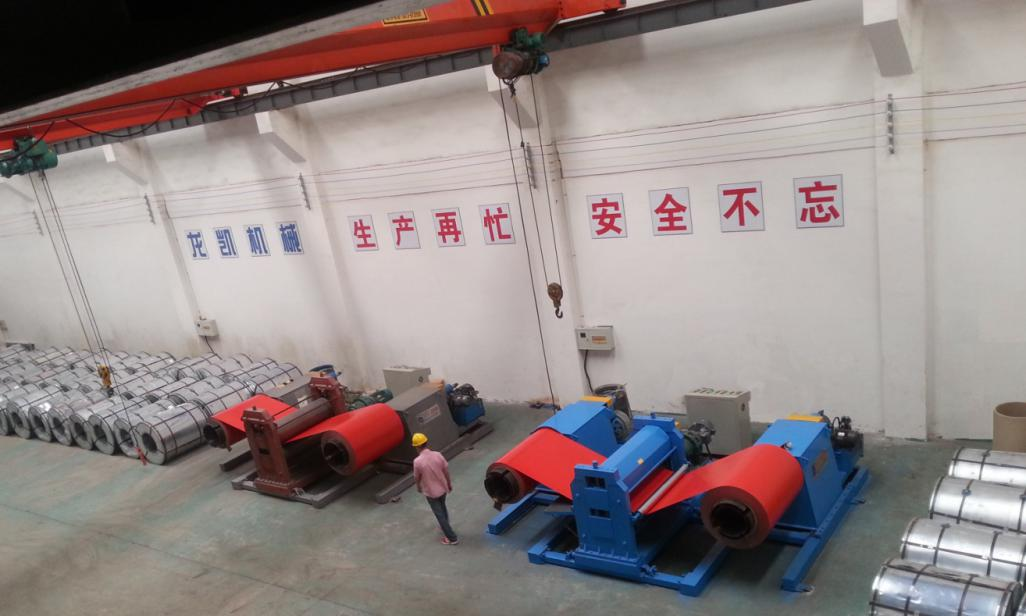 Steel plate embossing machine